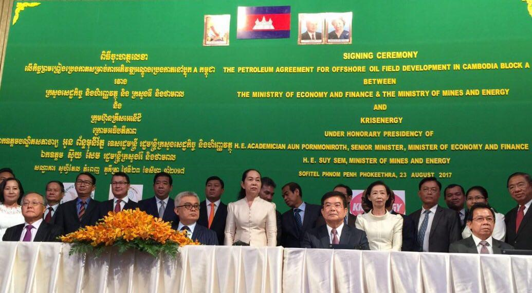 Cambodia to Produce Oil in 2019