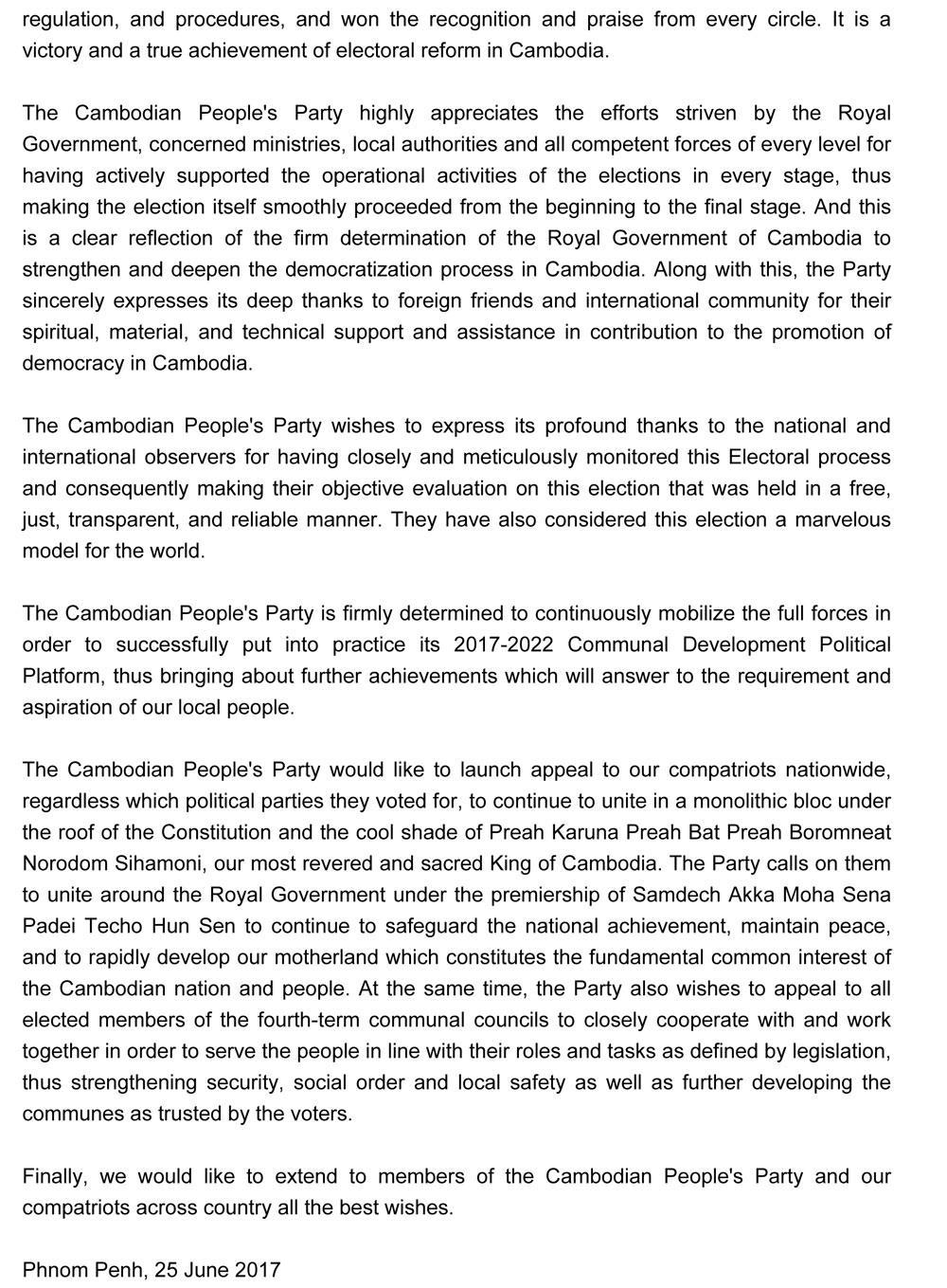Cover letter for fresher lecturer job application image 3