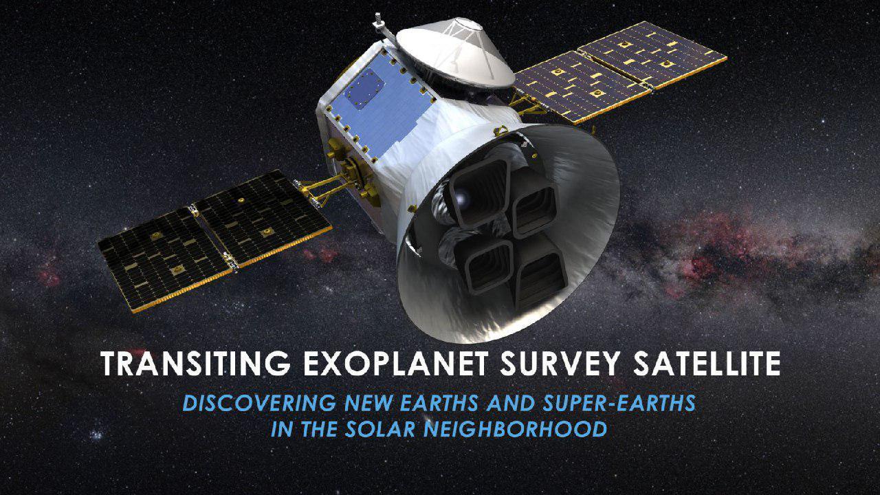 កែវយឺត អវកាស TESS របស់ NASA នឹង ត្រូវ បាញ់ បង្ហោះ ...