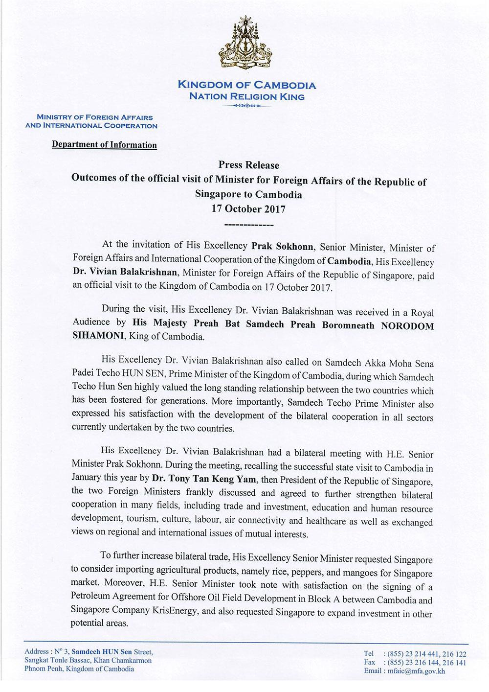 Ministry of Foreign Affairs Issue Press Release On Outcome