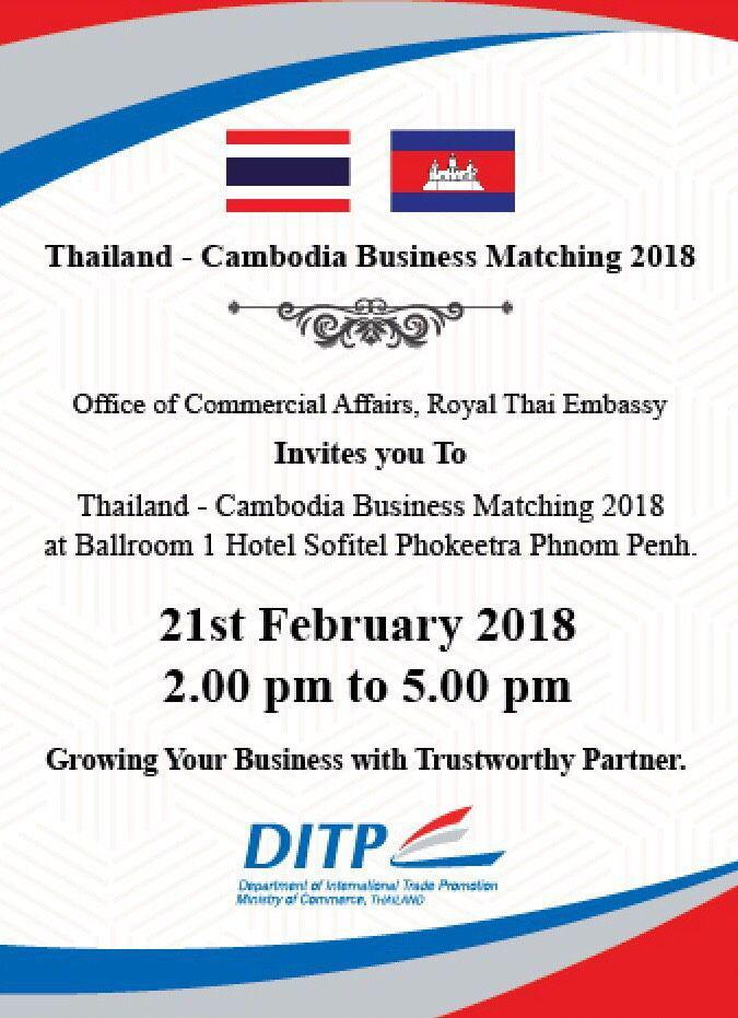 Thailand-Cambodia to Host Business Matching