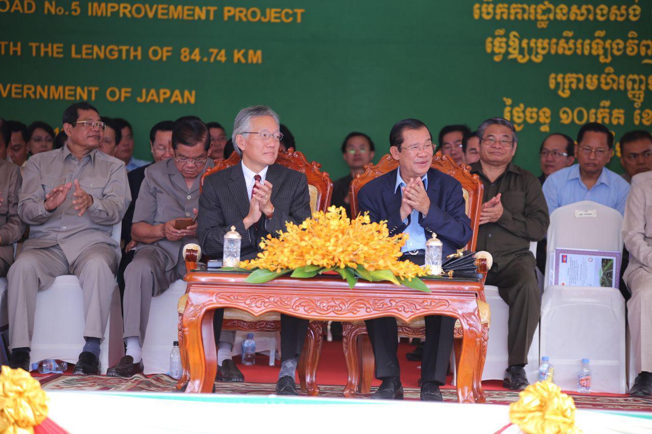 Pm Hun Sen Historians Shall Recognize Cambodias Win Win Policy
