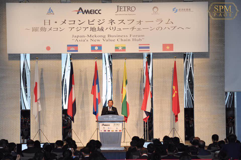 PM Hun Sen Welcomes Japanese Investors to Cambodia with