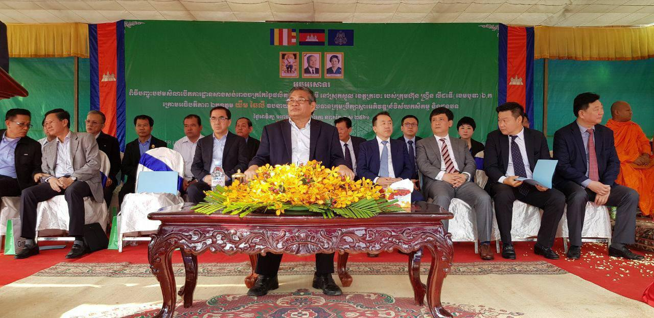 World's Largest Cassava Processing Plant to be Built in Cambodia