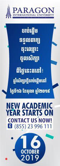 www.freshnewsasia.com